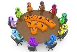 22 августа в Солнечном районе состоится обсуждение государственной программы края «Развитие рынка труда и содействие занятости населения Хабаровского края»