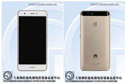 ������� �� Huawei �� ����� TENAA. ��������, Mate S2