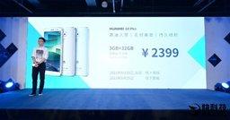 ������� �������� Huawei G9 Plus