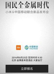 ����������� � Xiaomi Redmi Note 4: �������� ���� ������ � ����� �������������