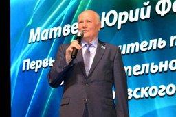 III Международный конгресс «Современное образование: взгляд в будущее» проходит в Хабаровске в третий раз