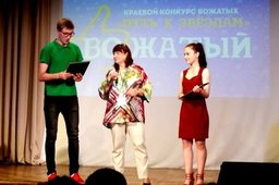 Краевой детский центр «Созвездие» провел конкурс мастерства вожатых «Путь к звездам»