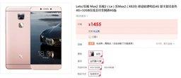 LeEco Le Max 2 - самый доступный смартфон со Snapdagon 820 на рынке